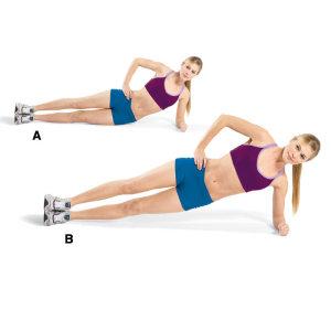 How to Do Side Plank Raises - Mum's Lounge